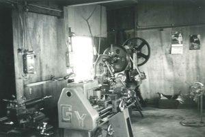 昭和40年創業当時の工場