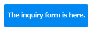 The inquiry form is here.